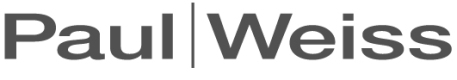 2012 PW Logo